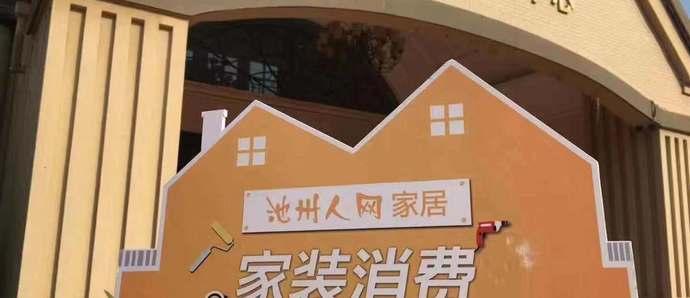【公益量房验房】第97期:志城江山郡交房正当时,验房走起